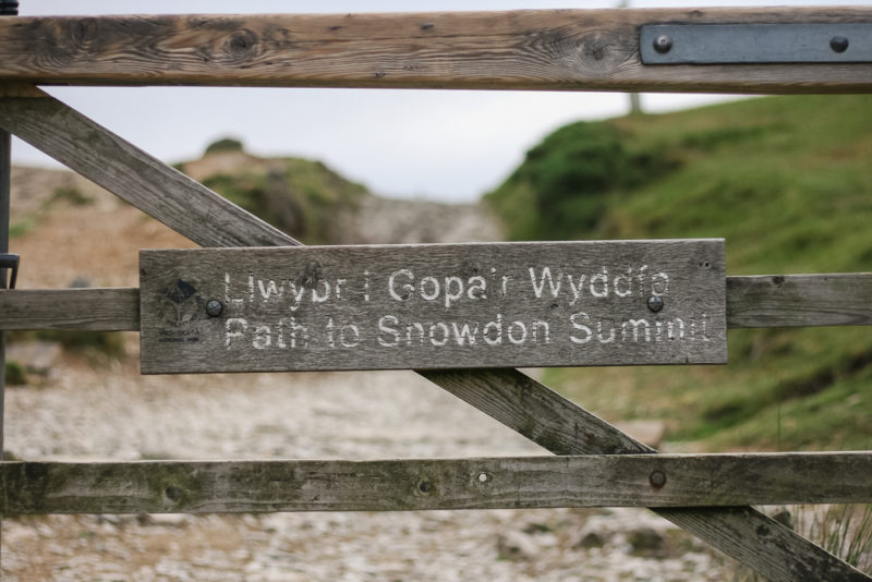 A gate leading to the Llanberis path on Mount Snowdon