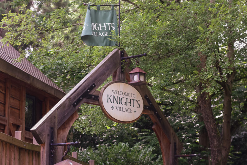 The entrance to the Knight's Village